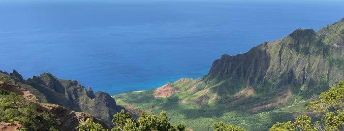 Kalalau Lookout is one of Kauai.