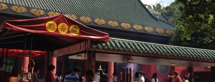 Che Kung Temple is one of Yodpha's Liked Places.