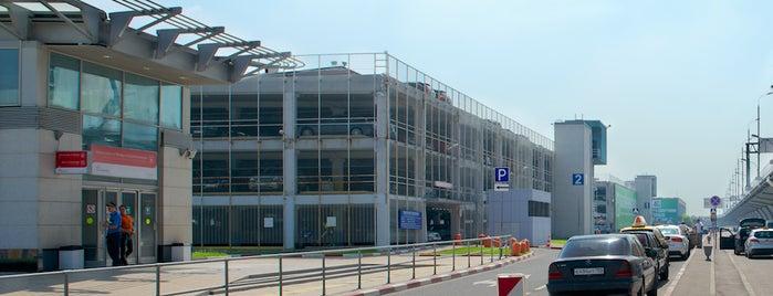 Паркинг № 2, аэропорт Внуково / Parking #2, Vnukovo airport is one of ВНУКОВО АЭРОПОРТ.