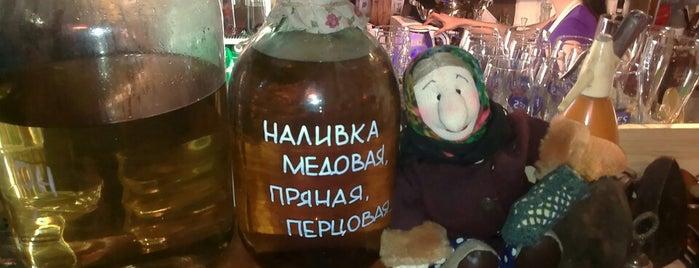 Изба - Русская кухня is one of крепкий алкоголь, самогон, вискарь....