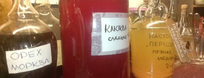 Изба - Русская кухня is one of Gespeicherte Orte von ИЗБА.