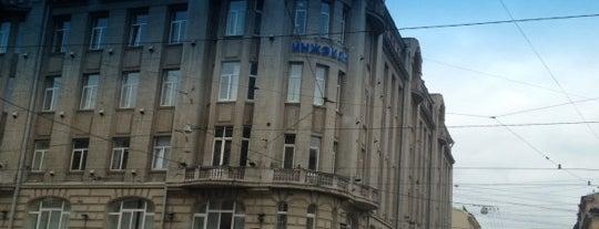 Saint Petersburg State University of Economics is one of Топ Лист мест от Жданова Саньки.