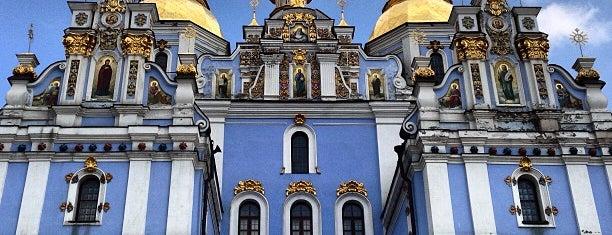 Михайловский Златоверхий монастырь is one of Київ / Kyiv.