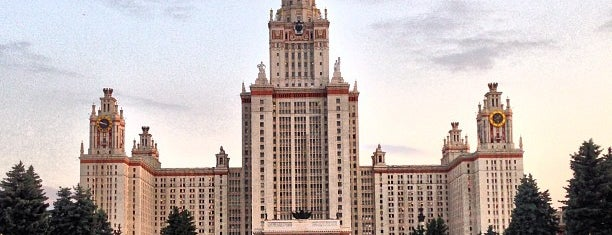 Lomonosov Moscow State University (MSU) is one of Любимые места Москвы.
