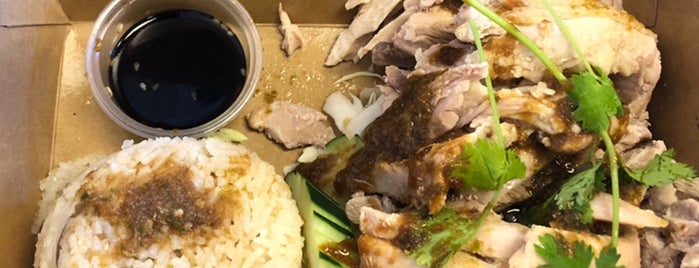 Taishi Hainan Chicken is one of Two Puffs in the South Bay.