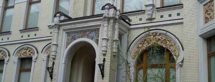 Особняк Медынцева (Нарядный особняк) is one of Электрополис.