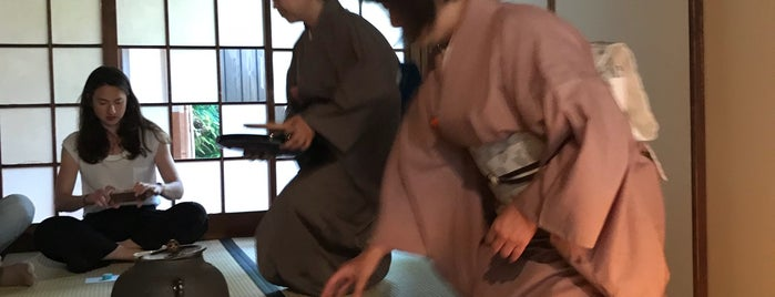 Tea Ceremony Experience En is one of Kyoto-Japan.