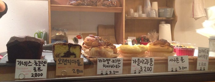 Jam & Bread is one of Itaewon.