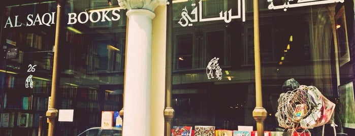 Al Saqi Books is one of Bookstores London.