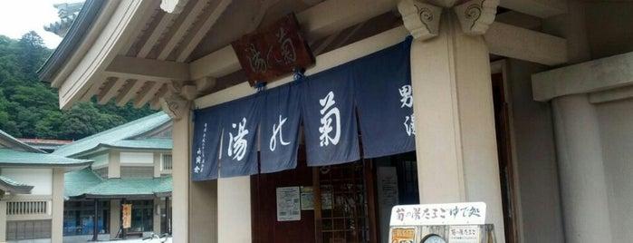 Kiku no Yu is one of สถานที่ที่ たれ蔵 ถูกใจ.
