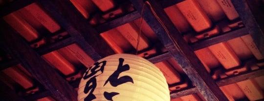 Ojima Sushi is one of สถานที่ที่บันทึกไว้ของ Priscila.