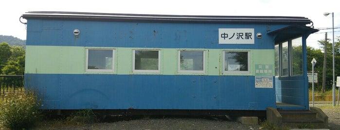 Nakanosawa Station is one of JR 홋카이도역 (JR 北海道地方の駅).