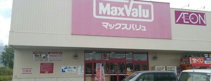 MaxValu is one of Niseko, Hokkaido Japan.