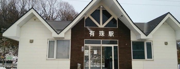 H40 is one of JR 홋카이도역 (JR 北海道地方の駅).