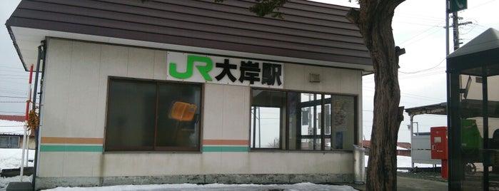 Okishi Station is one of JR 홋카이도역 (JR 北海道地方の駅).