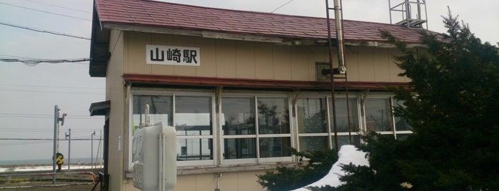 Yamasaki Station is one of JR 홋카이도역 (JR 北海道地方の駅).