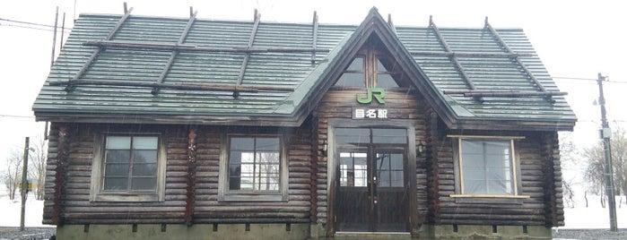 Mena Station is one of JR 홋카이도역 (JR 北海道地方の駅).