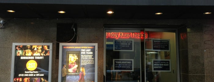 2econd Stage Theatre is one of Adam Khoo - Theaters - New York, NY.