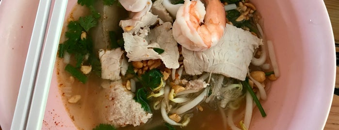 Go-Eng noodle is one of ราชบุรี.