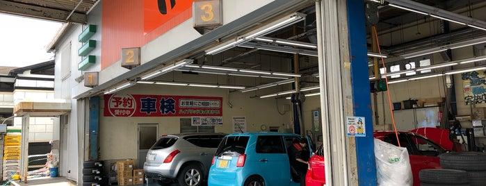 オートバックス 奈良押熊店 is one of Orte, die Shigeo gefallen.
