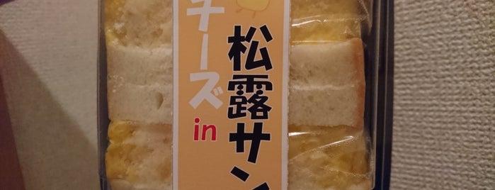 つきじ松露 本店 is one of 銀座-日本橋.