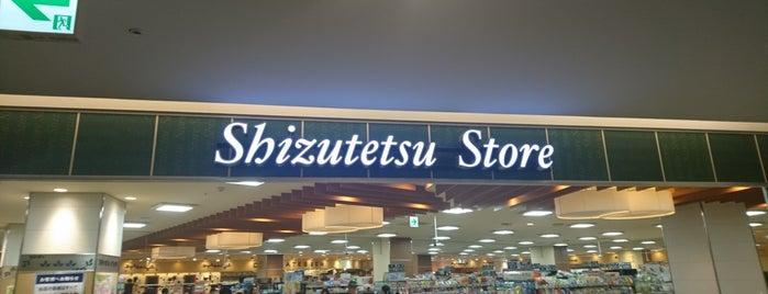 Shizutetsu Store is one of Lugares favoritos de Masahiro.