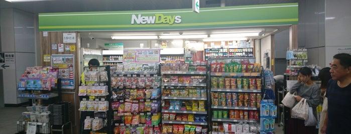 NewDays 長野 is one of Tempat yang Disukai Shinichi.