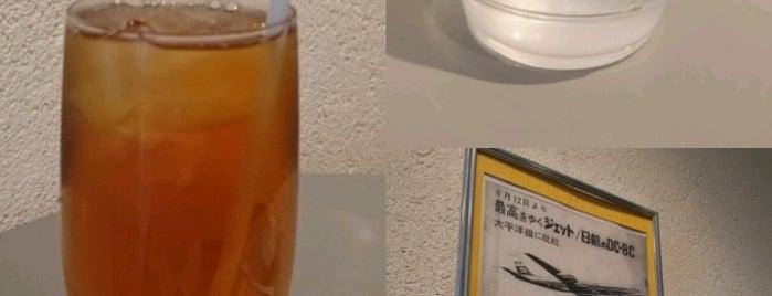 hane-cafe is one of 行きたいところ.