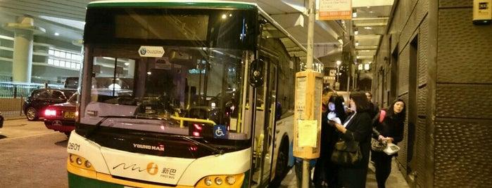 Garden Road Peak Tram Terminus Bus Stop 花園道山頂纜車站巴士站 is one of Orte, die Kevin gefallen.