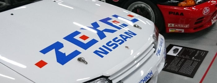 Nissan Heritage Museum is one of Bucket List for Gearheads.