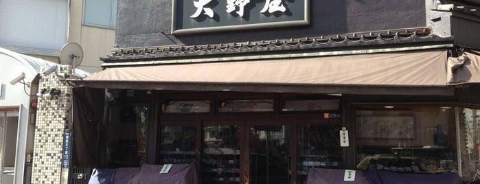 銀座大野屋 is one of Takayukiさんのお気に入りスポット.