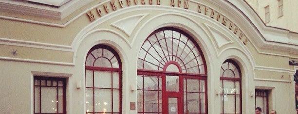 Московский дом художника is one of Posti che sono piaciuti a Sergei.