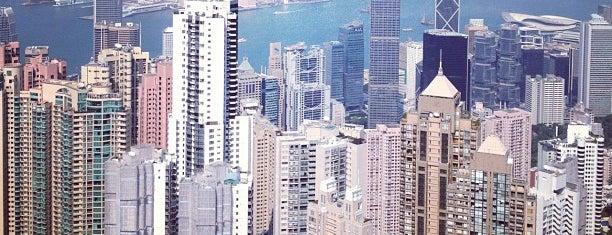 The Peak Tower is one of Hong Kong.