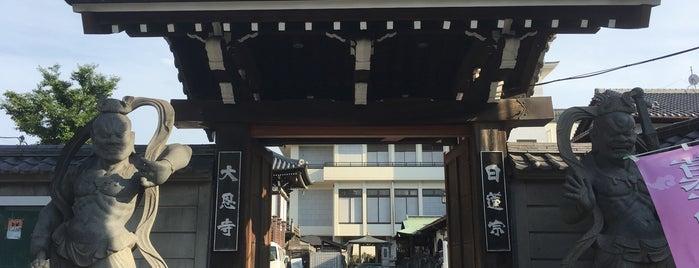 威徳山 大恩寺 is one of Masahiro'nun Beğendiği Mekanlar.