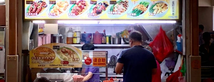 Cantonese Seng Kee Wanton Noodle is one of Micheenli Guide: Best of Singapore Hawker Food.