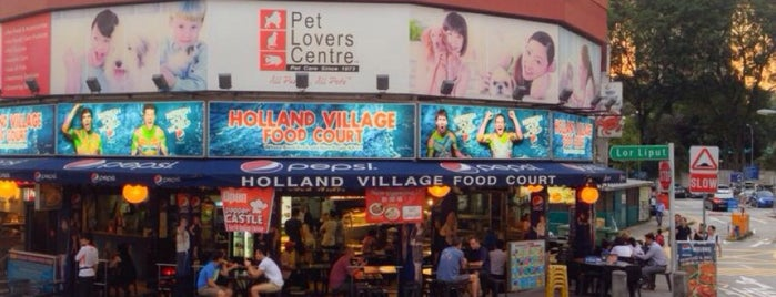 33HV (Holland Village Food Court) is one of Sg.
