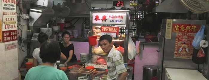 Lai Heng Mushroom Minced Meat Mee is one of Locais salvos de LR.