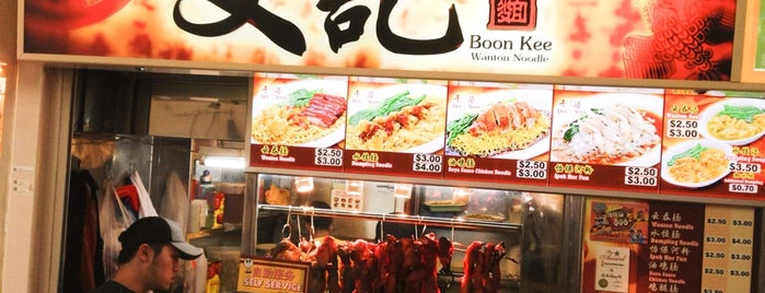 Boon Kee Wanton Noodle is one of Singapore Food.