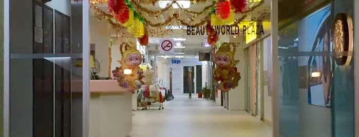 Beauty World Plaza is one of Guide to Singapore's best spots.