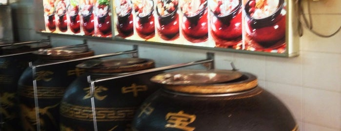 Earth Jar Treasure 瓮中宝补汤 is one of Locais salvos de LR.