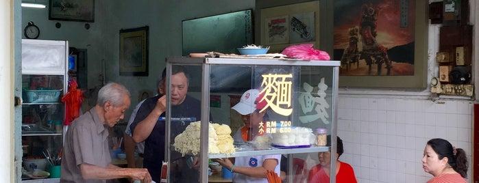 Kedai Makanan Sang Heng 甡兴 is one of JB.