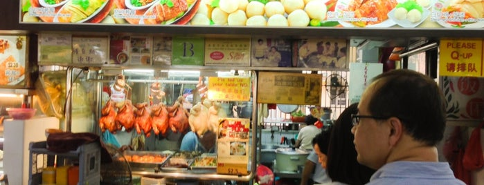 Good Year Local Hainanese Chicken Rice Ball 庆丰年海南鸡饭团 is one of [Planning] Singapore - To Eat.