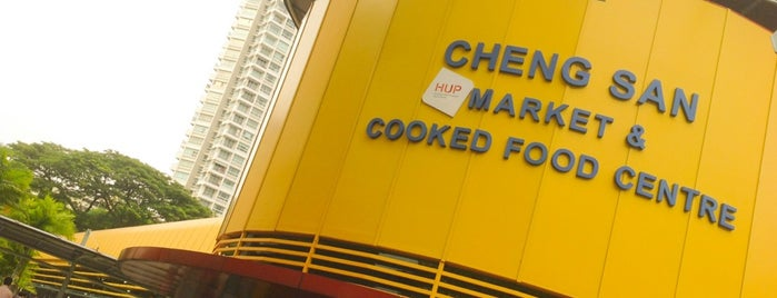 Cheng San Market & Cooked Food Centre is one of Hawker Centres in Singapore.