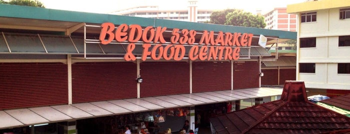 Bedok 538 Market & Food Centre is one of Singapore Food.