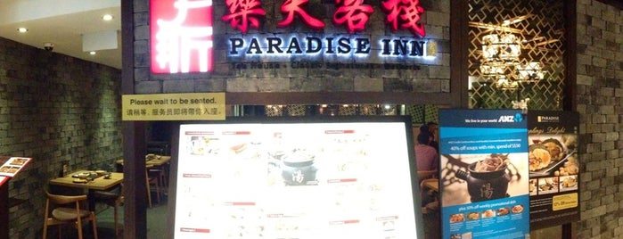 Paradise Inn (乐天客栈) is one of Yuryさんのお気に入りスポット.