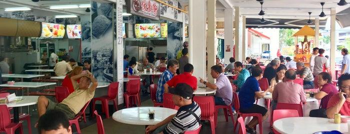 Top 33 Kopitiam is one of Singapore Eats.