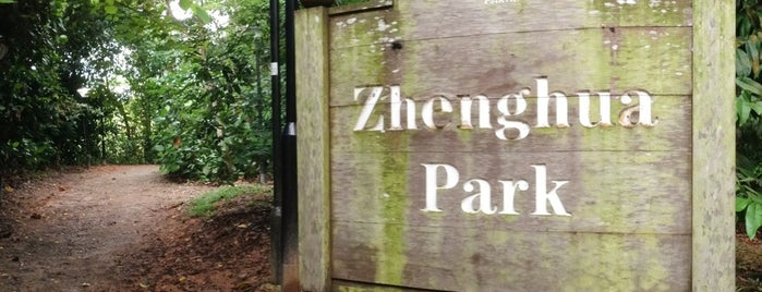 Zhenghua Park is one of Christine 님이 좋아한 장소.