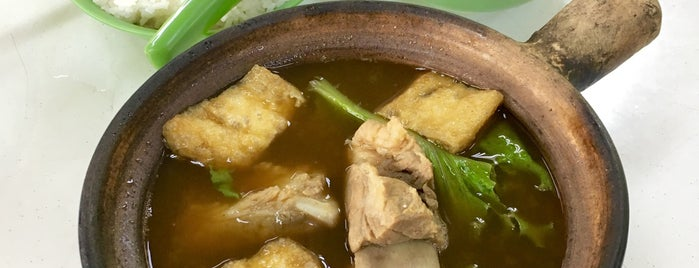 Hong Ji Claypot Bak Kut Teh 宏记药材肉骨茶 is one of Good Food Places: Hawker Food (Part I)!.