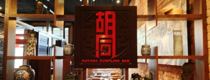 Hutong Dumpling Bar (胡同) is one of Melb for Adri.
