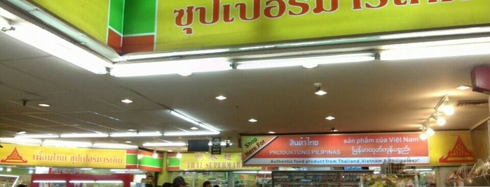 Thai Supermarket • 鹏泰超市 is one of シンガポール/Singapore.